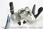 Picture of  Shimano SL-M760 Shifter